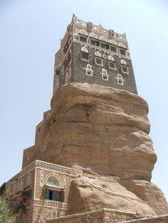 Near Sana'a, Yemen. Photo Lara Kirk.