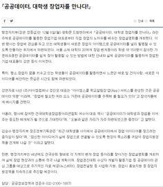 141209 정책뉴스