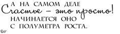 Фразы и надписи Марины Абрамовой