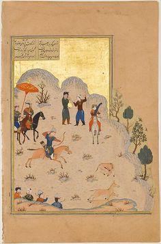 """Bahram Gur's Skill with the Bow"", Folio from a Haft Paikar (Seven Portraits) of the Khamsa (Quintet) of Nizami"