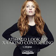 L'Oreal IT Looks Φθινοπωρο/Χειμωνας 2015-2016   Woman Oclock