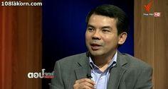 ตอบโจทย์ ที่นี่ Thai PBS วันที่ 11 ธันวาคม 2558 EASA ต่อลมหายใจ การ(บิน)ไทย