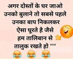 whatsapp dp funny images