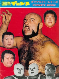 Mad Dog Vachon in a Japanese wrestling magazine Catch Wrestling, Japanese Wrestling, Wrestling Posters, Sport Of Kings, Combat Sport, Sport Icon, Weird Dreams, Fight Club, Professional Wrestling