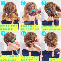 Up Dos For Medium Hair, Medium Hair Styles, Long Hair Styles, Hair Arrange, Hair Makeup, Bob, Hair Beauty, Dreadlocks, Hairstyle