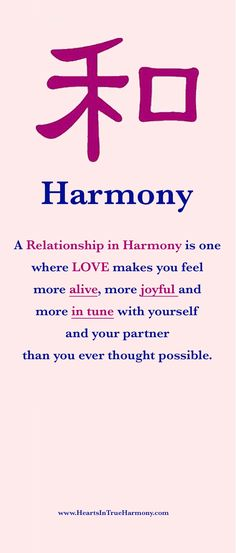 If you're looking for your true love, we'll help you finally break down the barriers that have been keeping you from having all the love you've longed for. And if you're in a relationship, we'll teach you the specific techniques that have helped us move from blame and criticism… to harmony and bliss! http://www.heartsintrueharmony.com/?s=10291