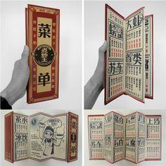 煮炒王 Restaurant Tze Char Wang on Behance Web Design, Retro Design, Book Design, Cover Design, Layout Design, Print Design, Restaurant Menu Design, Logo Restaurant, Adobe Portfolio
