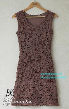 Brown Party Dress of Crochet Crochet Skirts, Crochet Quilt, Knit Skirt, Crochet Clothes, Knit Dress, Freeform Crochet, Irish Crochet, Crochet Lace, Brown Party Dresses