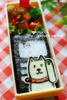 the shirato's papa doggie bento