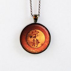 Pendant necklace of the Serenity ship logo from the show Firefly!! Pendant measures 1.25 inches (30mm) in diameter. Matching 24 inch chain included. Can be shortened upon request Your choice of pendant finishes are: Gunmetal, Silver, Copper, Bronze *choose from the variations box on the upper right of this page   The image is printed on high quality photographic paper and attached to a glass dome to magnify the image inside of a metal pendant casing.   *****Want more than one? See my BUY 2…