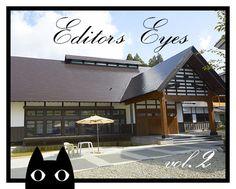 里山十帖へ - Editor's Eyes
