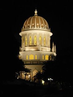 Shrine of the Bab at night.  Haifa, Israel.