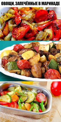 The vegetables in the oven are tasty in themselves, but with our marinade they turn out amazing. Marinated vegetables are fantastically delicious! Marinated Vegetables, Roasted Vegetable Recipes, Vegetable Dishes, Veggie Recipes, New Recipes, Salad Recipes, Cooking Recipes, Healthy Recipes, Russian Recipes
