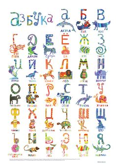Alphabet on Behance