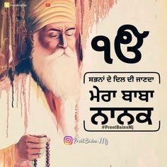 🙏🙏🙏🙏 Sikh Quotes, Gurbani Quotes, Indian Quotes, Punjabi Quotes, Truth Quotes, Qoutes, Baba Deep Singh Ji, Guru Nanak Jayanti, Guru Nanak Ji