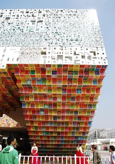 Closer view of Republic of Korea Pavilion at Shanghai Expo 2010