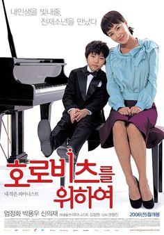 My Little Pianist (2006) Korea
