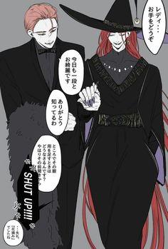 Manga Art, Manga Anime, Anime Art, Character Inspiration, Character Art, Character Design, Fantasy Characters, Anime Characters, Anime Witch