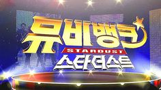 MV Bank Stardust Ep89 Eng Sub