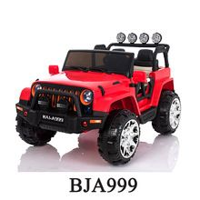 24vbaby Electric Toy Car With Remote Control Kids Electric Cars For