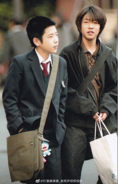 Japanese Boy, Beautiful Day, Boy Bands, Songs, Song Books
