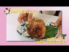 Rice ball wrapped in sliced meat 簡単肉巻きおにぎりの作り方