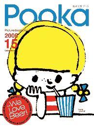 Pooka 15, 2006 // 100% Orange