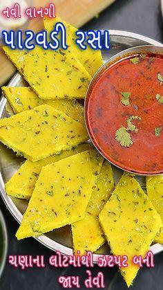 Aloo Recipes, Veg Recipes, Spicy Recipes, Curry Recipes, Cooking Recipes, Sambhar Recipe, Chaat Recipe, Indian Vegetable Recipes, Indian Food Recipes