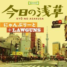 kyo no asakusa nyanplete lawguns | Format: MP3 Download, http://www.amazon.com/dp/B0084195N0/ref=cm_sw_r_pi_dp_tXQVpb0SBRN3M