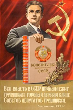 ☭ – [Constitution (Fundamental law) of the Union of Soviet Socialist Republics] In the U. all power belongs to the working people of town and country as represented by the Soviets of Working People's Deputies. Communist Propaganda, Propaganda Art, Soviet Art, Soviet Union, Vintage Ads, Vintage Posters, Retro Posters, Political Posters, Socialist Realism