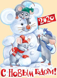 1 million+ Stunning Free Images to Use Anywhere Christmas Signs, Christmas Cross, Christmas Pictures, Vintage Christmas, Merry Christmas, Cute Disney Drawings, Winter Painting, Christmas Drawing, Happy New Year 2020