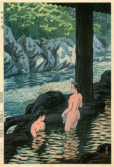 Sakunami Hot Springs by Shiro Kasamatsu, 1954