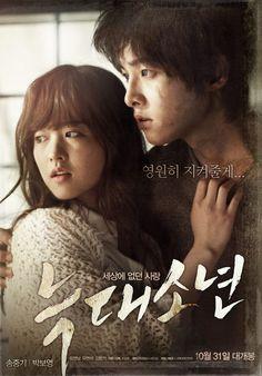 A Werewolf Boy  (Korean Movie - 2012) - 늑대소년