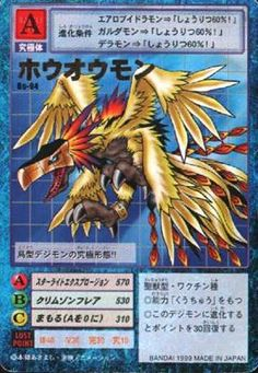 Bo-94 - Wikimon - The #1 Digimon wiki