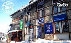 Супер изгодна оферта ски почивка в Банско! 1 нощувка със закуска на цена от 18 лв.