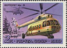 Sello: Mi-8 (URSS) (Helicopters) Mi:SU 4957,Sn:SU 4829,Yt:SU 4696