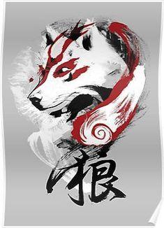 """Wolf"" by Jimiyo Inspired by Amaterasu of the video game Okami Amaterasu, Japanese Wolf, Japanese Tattoo Art, Samurai Art, Wolf Tattoos, Tatoo Art, Japan Art, Game Art, Fantasy Art"