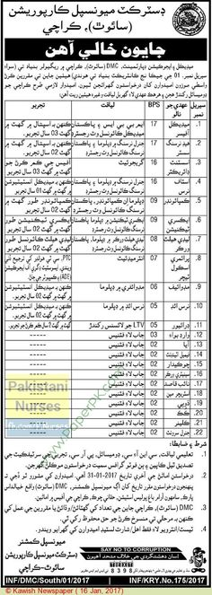 Head Nurses BPS-17 without BScN Staff Nurses BPS-16 only with 1 year experience   Permanent #Government #Jobs Head Nurses BPS-17 without BScN Staff Nurses BPS-16 only with 1 year experience #Jobs  #Karachi Municipal Corporation South Karachi  For more posts like this subscribe on email.