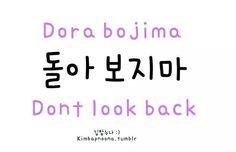 Korean Language 464293042835565320 - hangul and korean image More Source by Korean Slang, Korean Phrases, Korean Quotes, Korean Words Learning, Korean Language Learning, Spanish Language, German Language, French Language, Italian Language