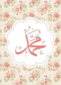i love Muhammad Allah Wallpaper, Islamic Quotes Wallpaper, Wallpaper Backgrounds, Iphone Wallpaper, Mecca Wallpaper, Wallpapers, Kaligrafi Allah, Papel Vintage, Allah Calligraphy