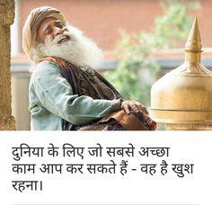 Personality Types, Spiritual Quotes, Hindi Quotes, Self Esteem, Kitchen Storage, Life Lessons, Mystic, Spirituality, Flaws