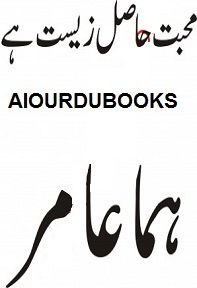Free Download Muhabbat Hasil E Zeest Hai By Huma Amir pdf