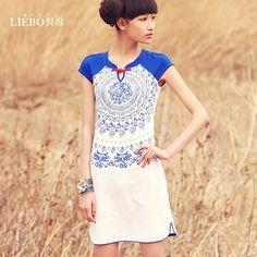 #Swanmarks Liebo New Summer Printing Short Sleeve Dress