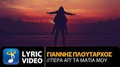 Γιάννης Πλούταρχος - Πέρα Απ' Τα Μάτια Μου (Official Lyric Video HQ)