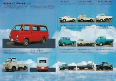 Toyota Dyna, Old Cars, Cars And Motorcycles, Super Cars, Trucks, Japanese, Twitter, Vehicles, Classic