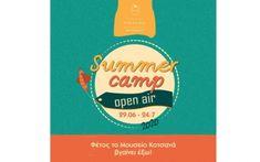 Summer Camp στο Μουσείο Κοτσανά! Δείτε ημερομηνίες, λεπτομέρειες προγράμματος και κόστος.