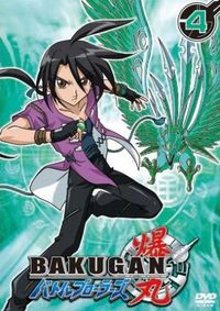 List of Bakugan Battle Brawlers DVDs - Bakugan Wiki - Wikia