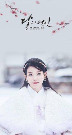 연인 – 보보경심: 려 / Moon Lovers / Moon Lovers – Scarlet Heart : Hae Soo Moon Lovers Scarlet, Iu Moon Lovers, Moon Lovers Drama, Kdrama, Korean Actresses, Korean Actors, Kpop, Scarlet Heart Ryeo, Iu Hair