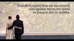 Related image Greek, Image, Greece
