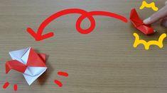 折り紙「ジャンピングつる」作り方 Origami Jumping Crane